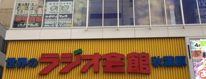 Akihabara Radio Kaikan is one of Tokyo 2019.