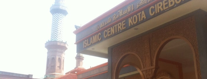Islamic Centre is one of Cirebon Trips.