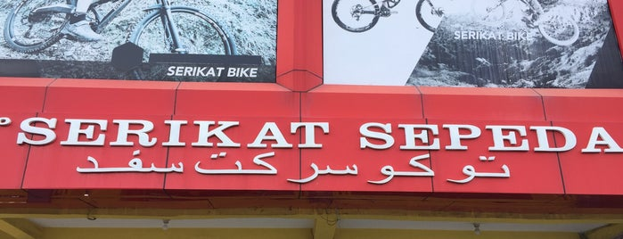 Serikat Bike Shop is one of Aceh trips.