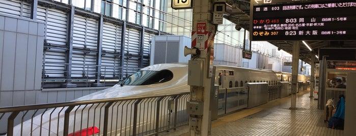 Tokaido Shinkansen Tokyo Station is one of Tokyo 2019.