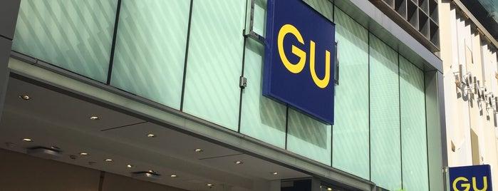 GU is one of Tokyo 2019.