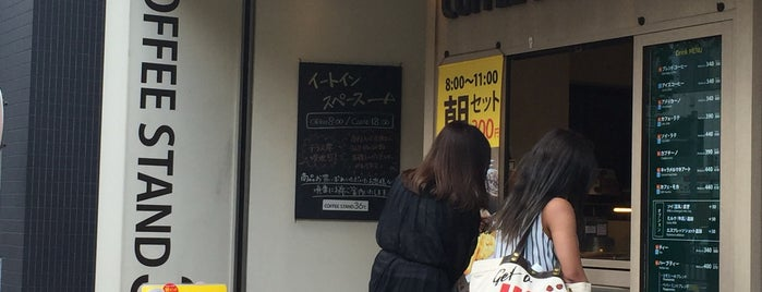 COFFEE STAND 36C is one of Tokyo 2019.