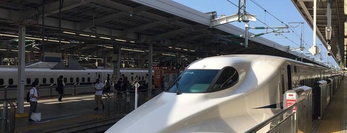Shinkansen Shin-Ōsaka Station is one of Kyoto-Osaka 2019.