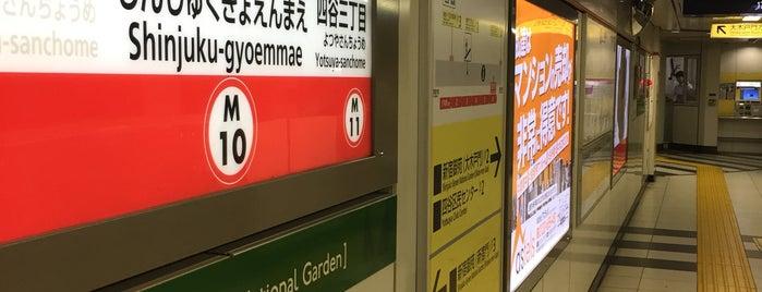 Shinjuku-gyoemmae Station (M10) is one of Tokyo 2019.