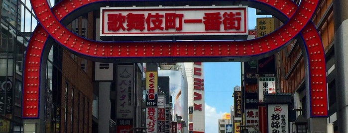 Kabukicho is one of Tokyo 2019.
