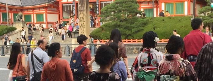 Yasaka Shrine is one of Kyoto-Osaka 2019.