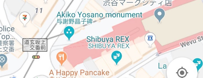 Musholla Shibuya is one of Tokyo 2019.