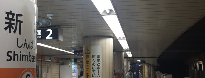 Ginza Line Shimbashi Station (G08) is one of Tokyo 2019.