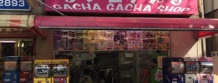 Gacha Gacha Shop is one of Tokyo 2019.