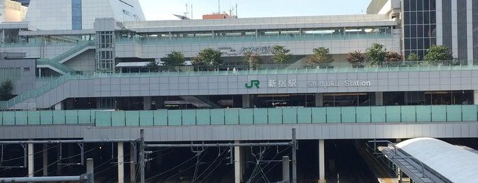 JR Shinjuku Station is one of Tokyo 2019.