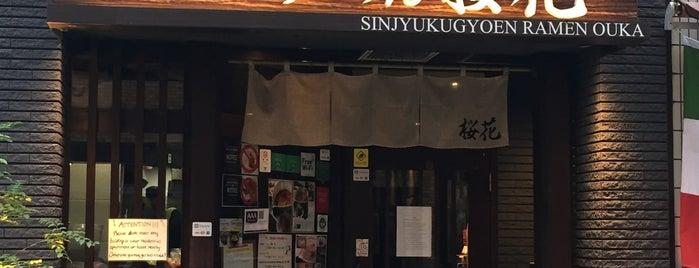 Shinjyukugyoen Ramen Ouka is one of Tokyo.