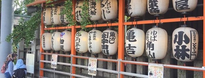 波除稲荷神社 is one of Tokyo 2019.