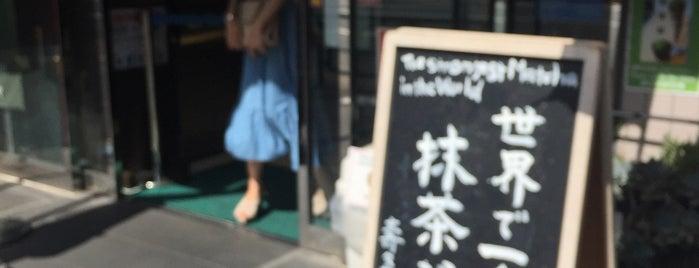 Suzukien is one of Tokyo 2019.
