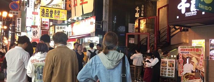 Chibo Diversity Muslim Friendly is one of Kyoto-Osaka 2019.