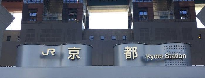 JR Kyōto Station is one of Kyoto-Osaka 2019.
