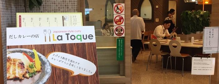 La Toque is one of Tokyo 2019.