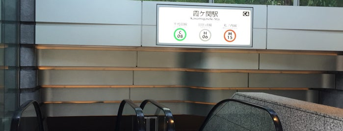 Kasumigaseki Station is one of Tokyo 2019.