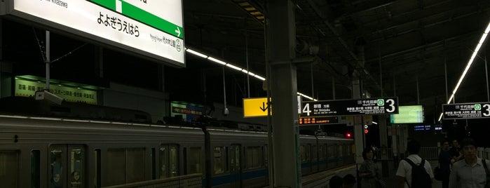 Chiyoda Line Yoyogi-Uehara Station (C01) is one of Tokyo 2019.