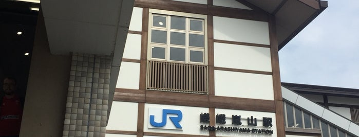 Saga-Arashiyama Station is one of Kyoto-Osaka 2019.