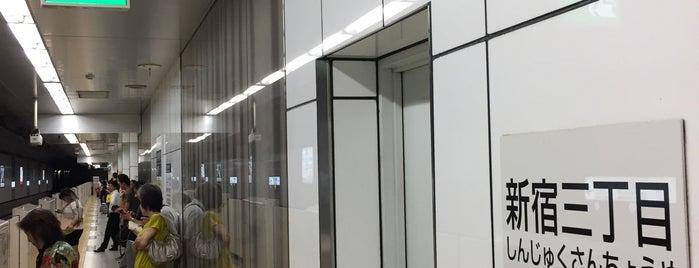 Fukutoshin Line Shinjuku-sanchome Station (F13) is one of Tokyo 2019.