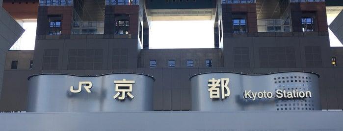 Stazione di Kyōto is one of Kyoto-Osaka 2019.