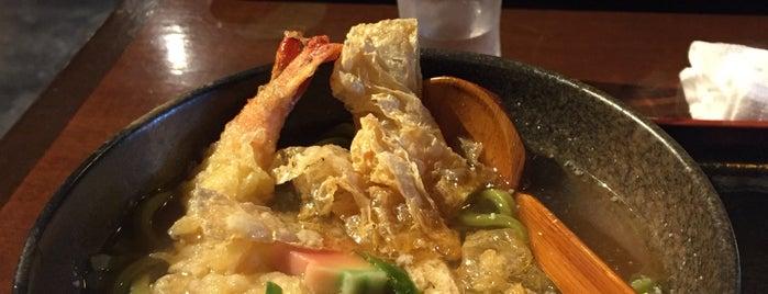 Arashiyama Yoshiya Muslim Restaurant is one of Kyoto-Osaka 2019.