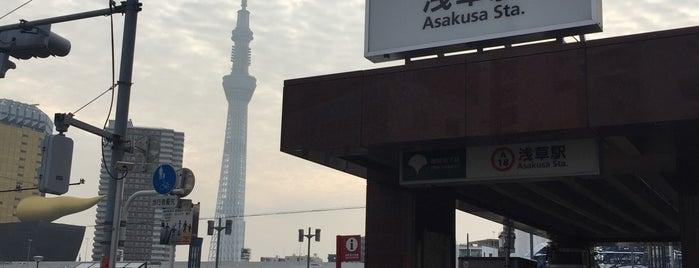 Asakusa Line Asakusa Station (A18) is one of Tokyo 2019.