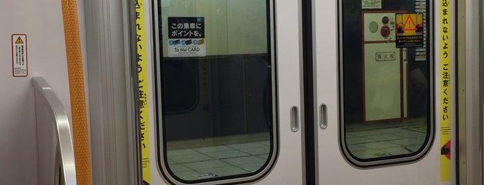 Ginza Line Shibuya Station (G01) is one of Tokyo 2019.