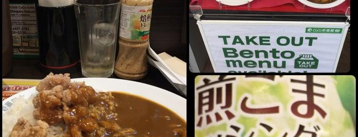 CoCo Ichibanya Halal Akihabara is one of Tokyo 2019.