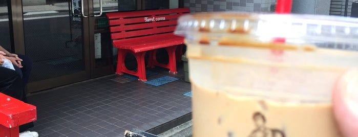 Turret COFFEE is one of Tokyo 2019.