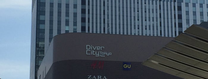 DiverCity Tokyo Plaza is one of Tokyo 2019.