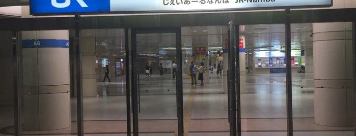 JR-Namba Station is one of Kyoto-Osaka 2019.