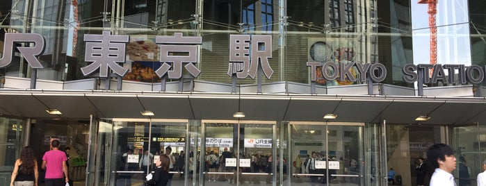 Nihombashi Exit is one of Tokyo 2019.