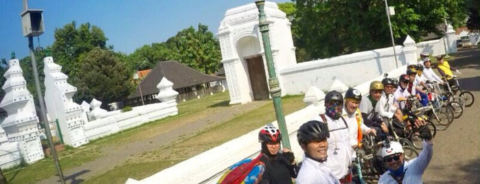 Keraton Kanoman is one of Cirebon Trips.