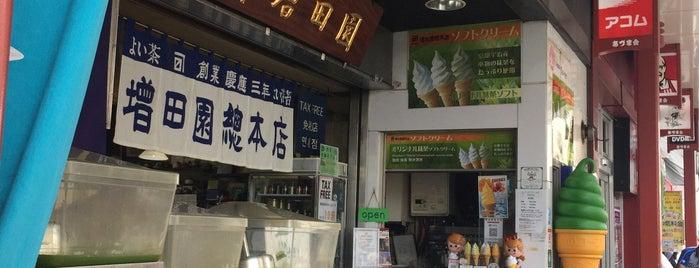 増田園 総本店 is one of Tokyo 2019.