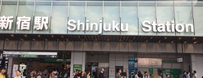 Stazione di Shinjuku is one of Tokyo 2019.