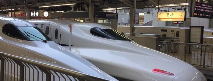 Stazione di Tokyo is one of Tokyo 2019.