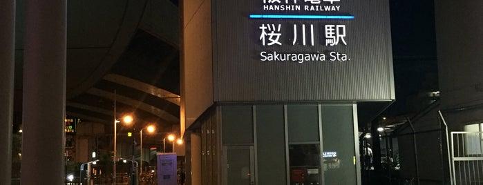 Sakuragawa Station is one of Kyoto-Osaka 2019.