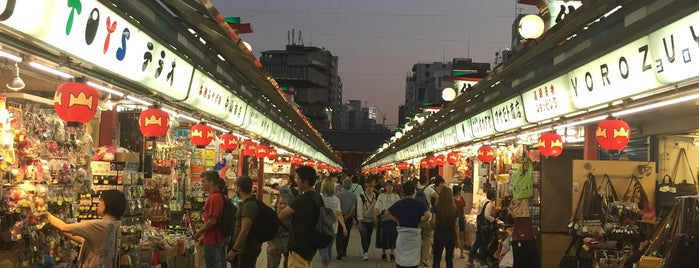 Nakamise Shopping Street is one of Tokyo 2019.