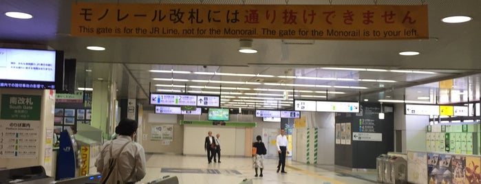 JR Hamamatsuchō Station is one of Tokyo 2019.