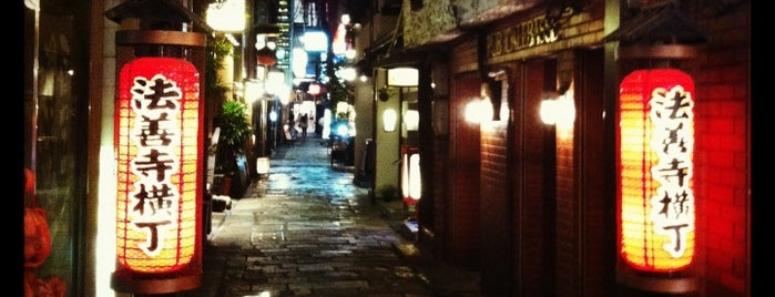 Hozenji Yokocho is one of Osaka Hit List.