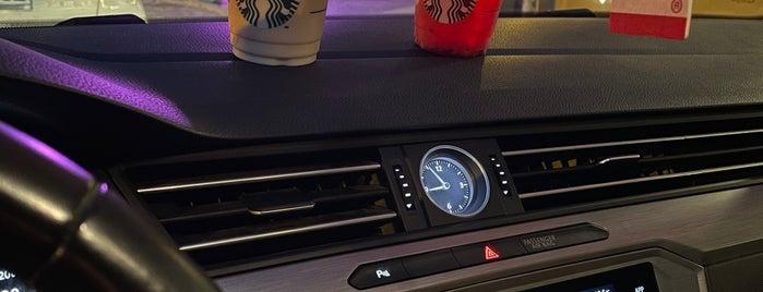 Starbucks is one of Tempat yang Disimpan Demet.