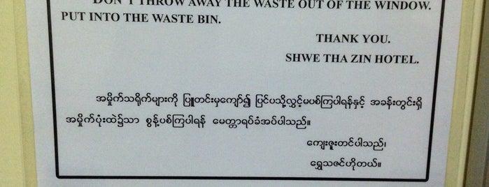 Shwe Thazin Hotel is one of Myanmar.