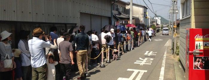 Yamagoe Udon is one of CCWonline2勝手に美味店.
