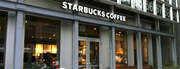 Starbucks is one of Trip to New York City.
