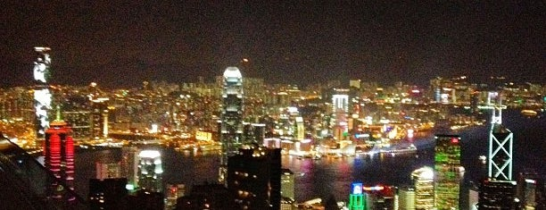 Victoria Peak is one of Fusions Hongkong.