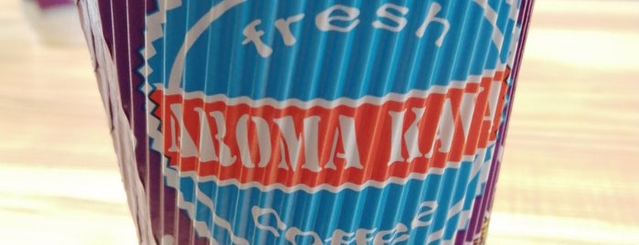 Aroma Kava is one of Persona : понравившиеся места.