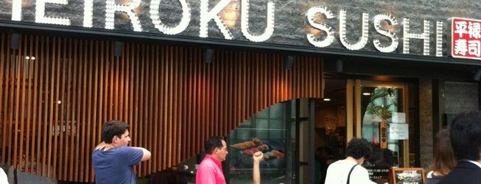 Heiroku Sushi is one of Tokyo.