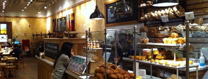 Le Pain Quotidien is one of Bakeries and Cafeterias.