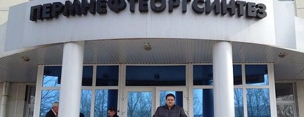 """Учебный центр"""" ЛУКОЙЛа"""" is one of Gespeicherte Orte von egor."""